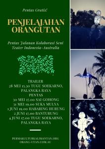 Penjelajahan tour dates
